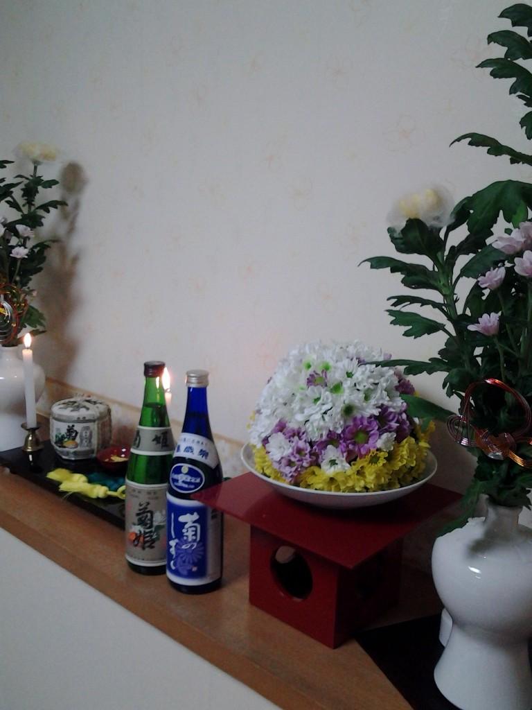 20130907_190746