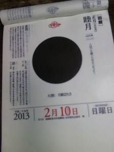 DVC00460