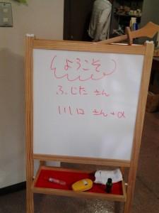 20140108_135303